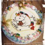 alles Gute Lotte - Geburtstagstorte